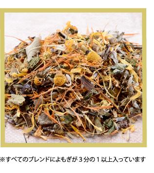 herb_03
